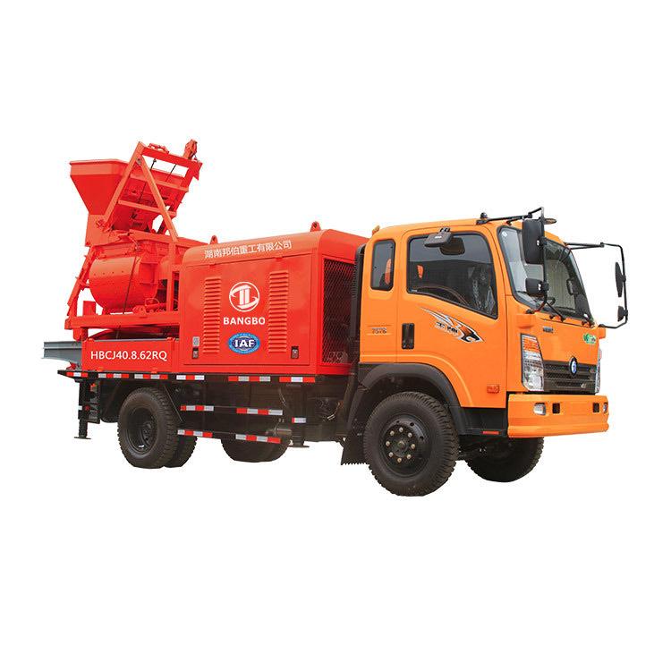 Mixer City Pump Truck HBCJ40.8.62RQ Concrete Mixer Truck For Sale