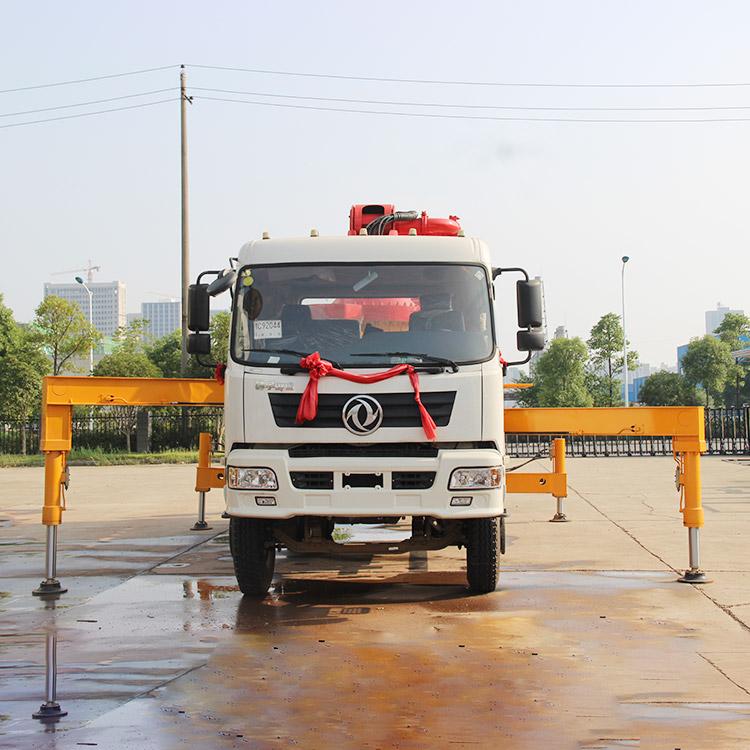 Bangbo Array image24